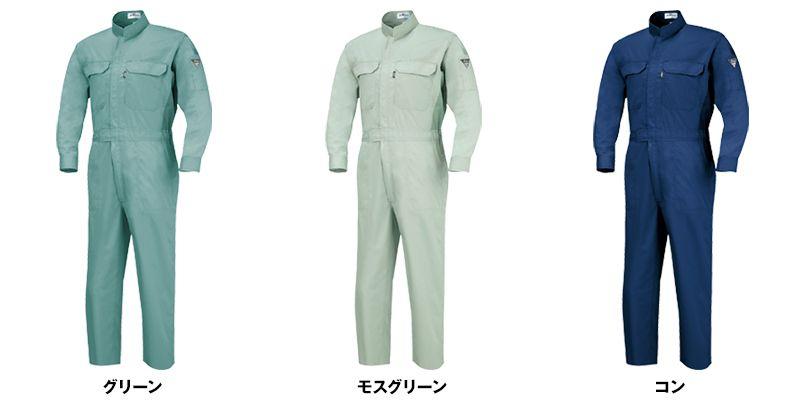 ジーベック 9280 [春夏用]帯電防止サマーつなぎ 続服(JIS T8118適合) 色展開