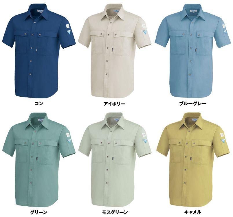 ジーベック 9292 [春夏用]PETボトルリサイクリーン半袖シャツ 色展開