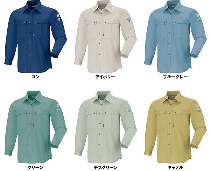 ジーベック 9293 リサイクリーンPETボトルリサイクリーン長袖シャツ 色展開