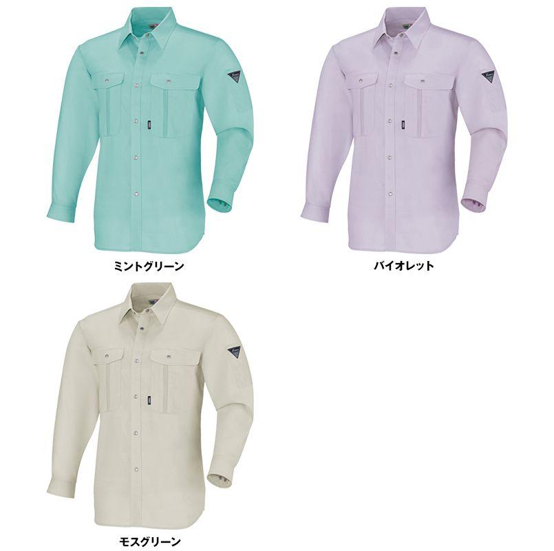 [在庫限り/返品交換不可]ジーベック 9630  [春夏用]長袖シャツ 色展開