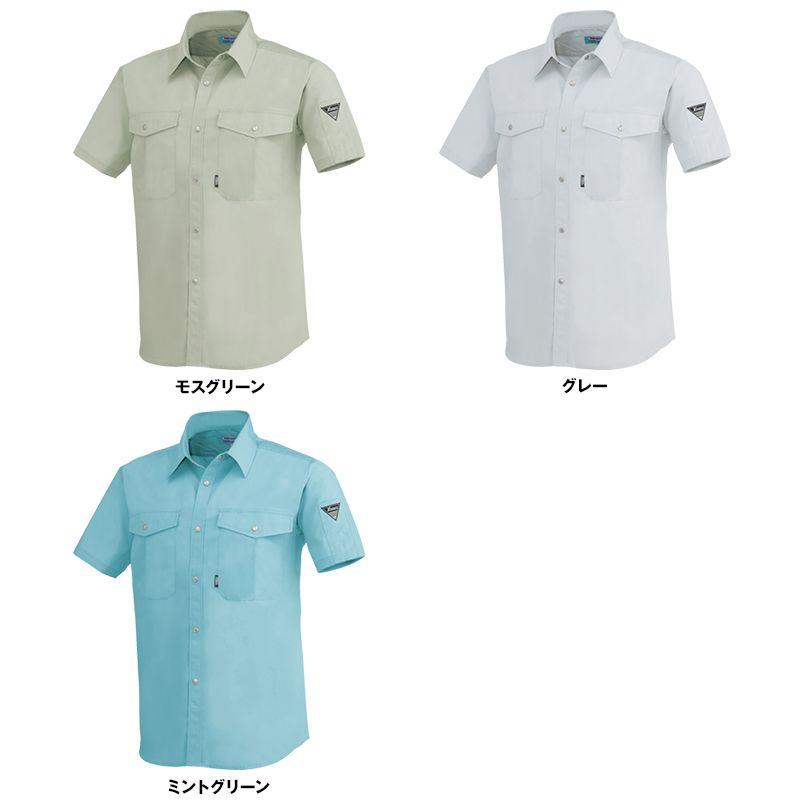 ジーベック 9920 [春夏用]半袖シャツ 色展開