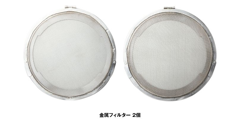 FMT500S [春夏用]空調服 金属フィルターS(2個) 色展開