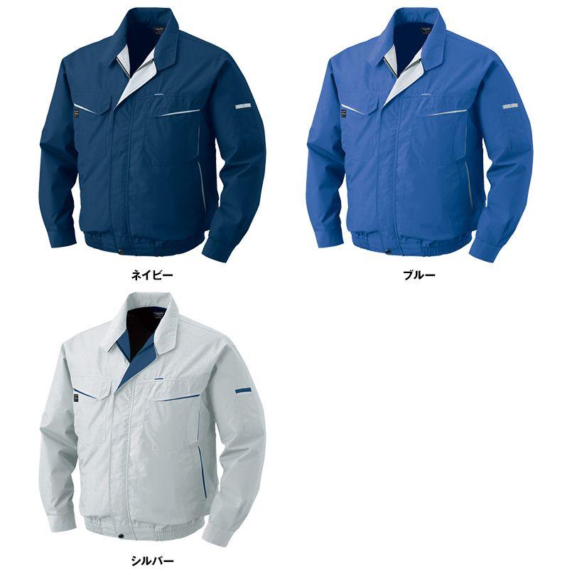 KU90470 [春夏用]空調服 帯電防止長袖ブルゾン 色展開