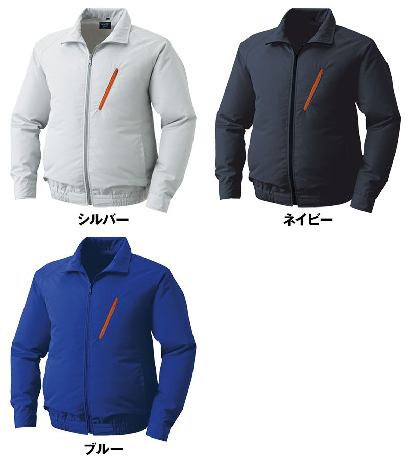 KU90510SET 空調服セット 長袖ブルゾン ポリ100% 色展開