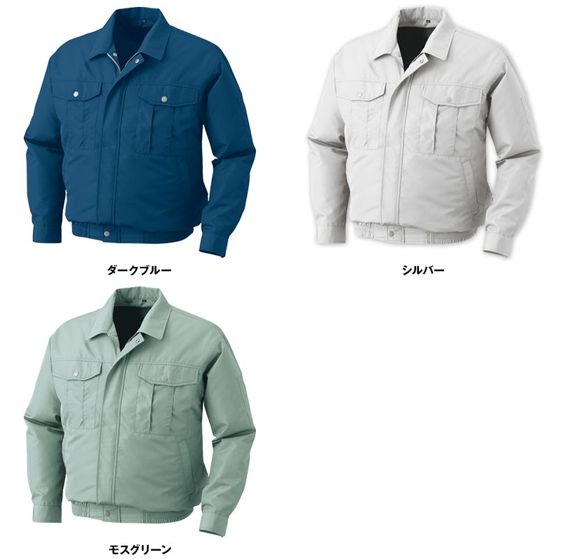 KU90540 [春夏用]空調服 長袖ブルゾン ポリ100% 色展開