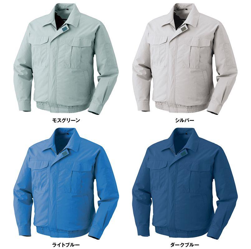 KU90550 [春夏用]空調服 綿100%長袖ブルゾン 色展開