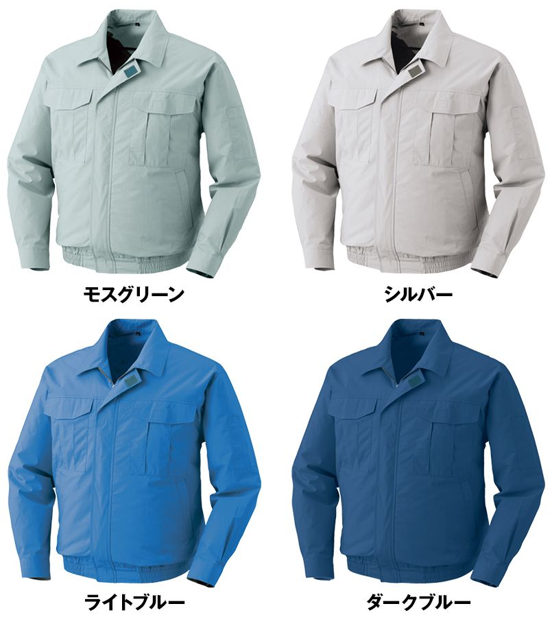 KU90550SET [春夏用]空調服セット 綿100%長袖ブルゾン 色展開