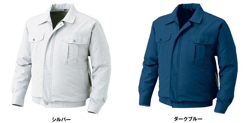 KU90720 [春夏用]空調服 長袖ブルゾン ポリ100% チタン加工(遮熱) 色展開