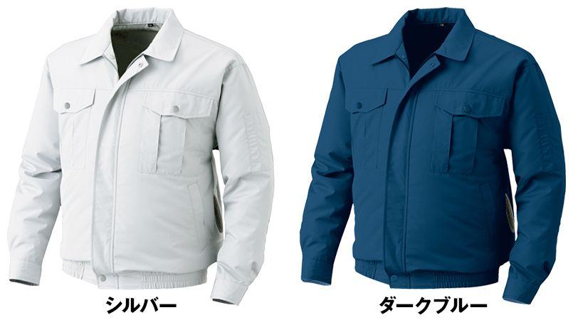 KU90720SET 空調服セット 長袖ブルゾン ポリ100% チタン加工(遮熱) 色展開