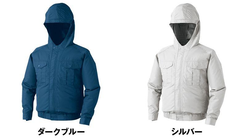 KU90810SET 空調服セット 長袖ブルゾン(フード付き) ポリ100% 色展開