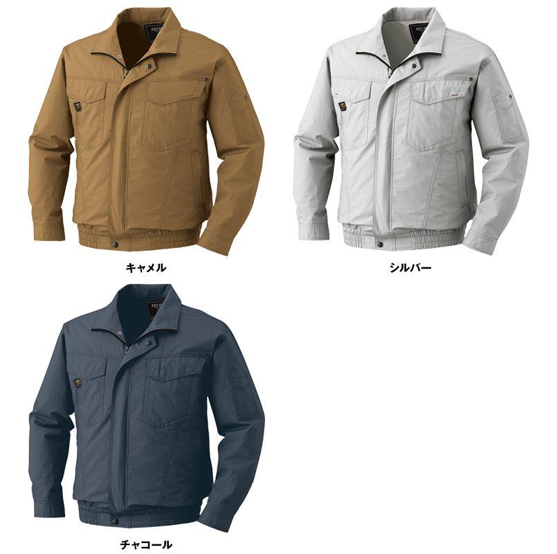 KU91400 [春夏用]空調服 綿100%長袖ブルゾン 色展開