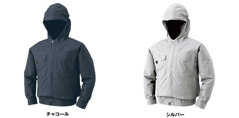 KU91410 [春夏用]空調服 綿100% 長袖ブルゾン(フード付き) 色展開