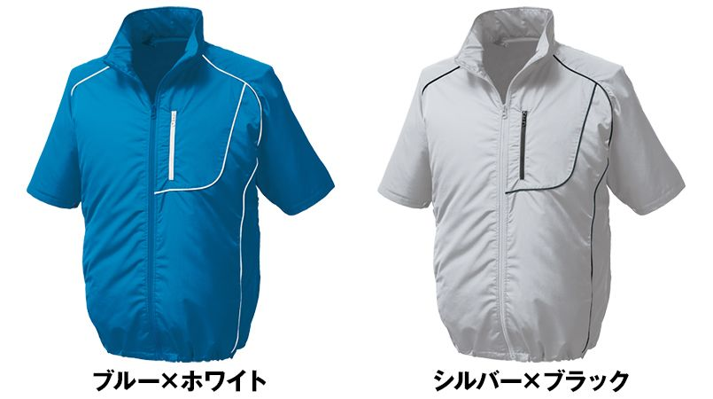 KU91720SET 空調服セット 半袖ブルゾン ポリ100% 色展開