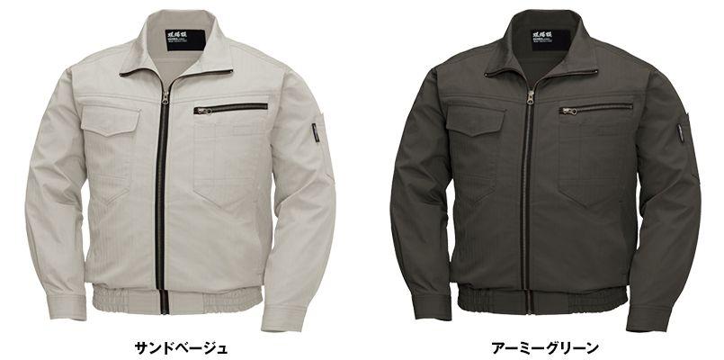 ジーベック XE98002 [春夏用]空調服 綿100% 現場服長袖ブルゾン 色展開