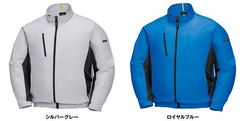 ジーベック XE98003SET [春夏用]空調服セット 長袖ブルゾン ポリ100% 色展開