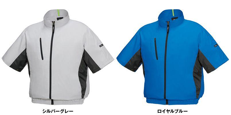 ジーベック XE98004 [春夏用]空調服 半袖ブルゾン ポリ100% 色展開