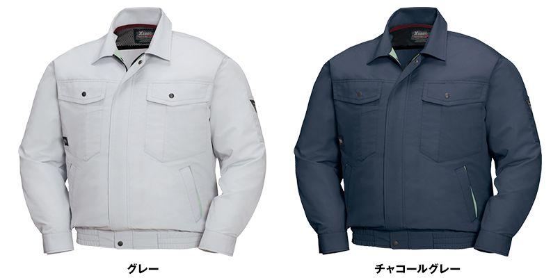 ジーベック XE98007SET [春夏用]空調服セット 長袖ブルゾン 色展開