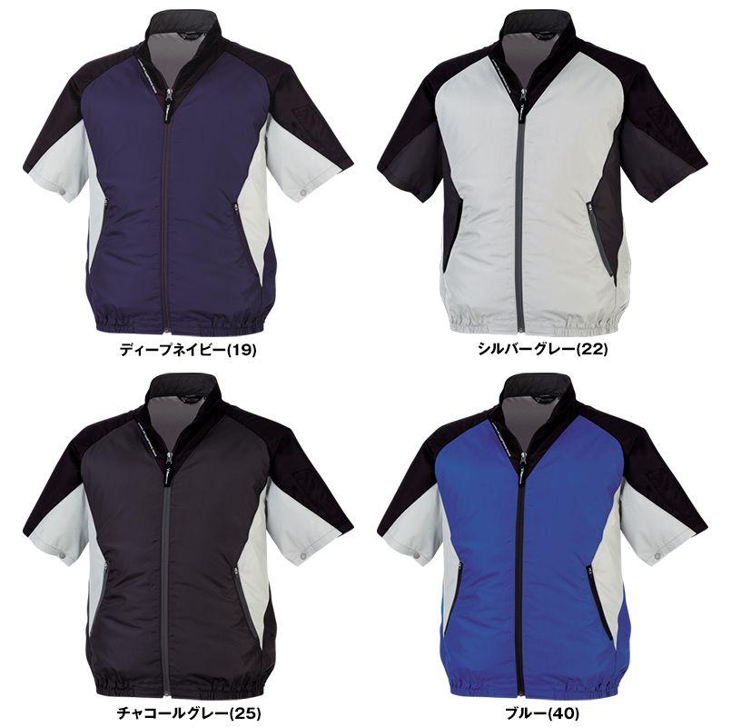ジーベック XE98009 [春夏用]空調服 半袖ブルゾン ポリ100% 色展開