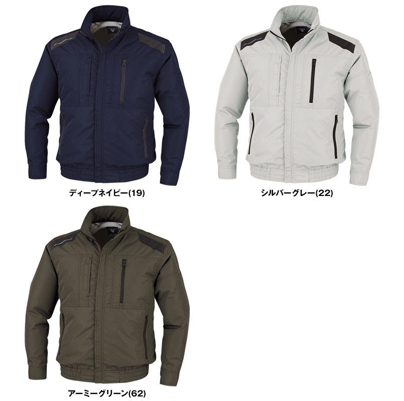 ジーベック XE98015 [春夏用]空調服 遮熱 長袖ブルゾン ポリ100% 色展開