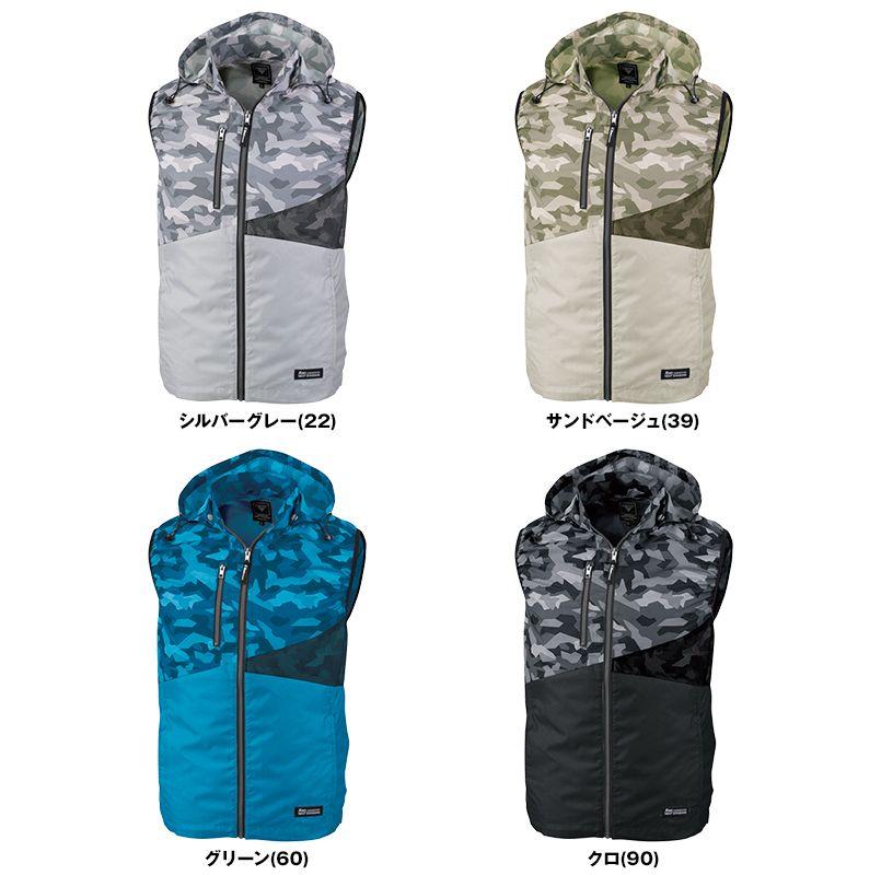 ジーベック XE98016 [春夏用]空調服 ベスト 色展開