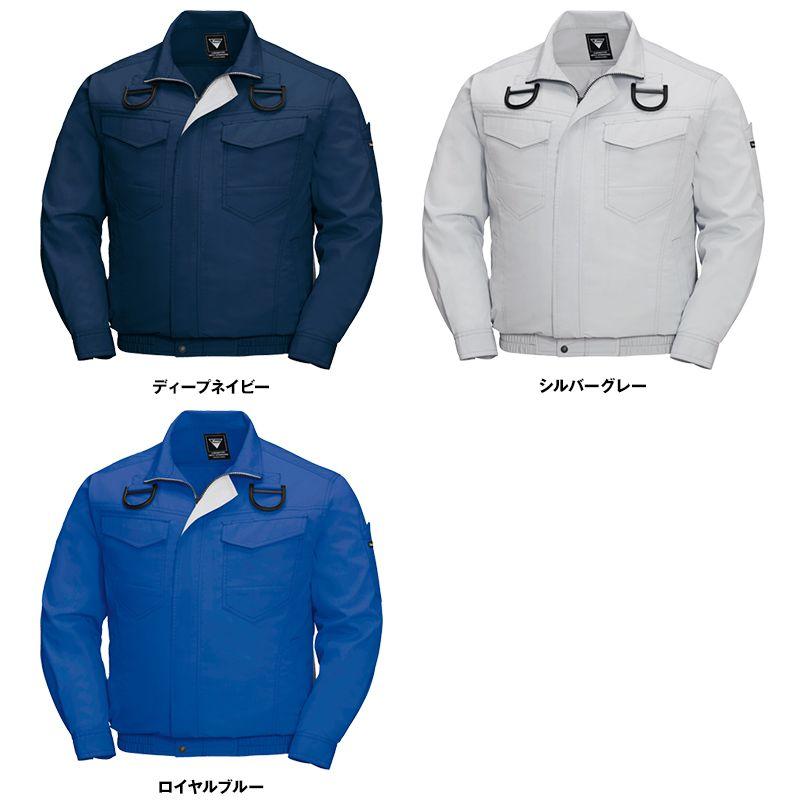 ジーベック XE98101 [春夏用]空調服 ハーネス対応 長袖ブルゾン 遮熱 色展開