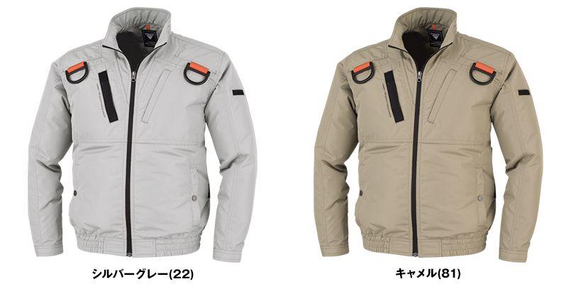 ジーベック XE98103SET [春夏用]空調服セット 遮熱 ハーネス対応 長袖ブルゾン ポリ100% 色展開