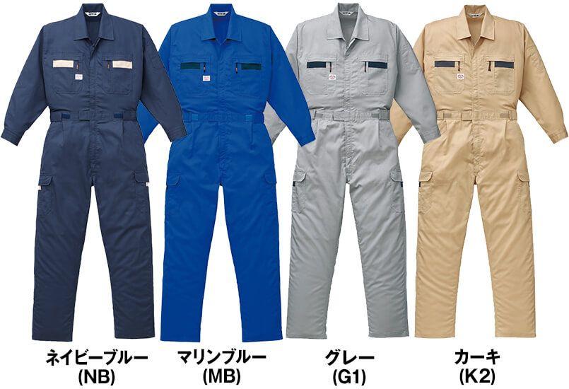1-8710 山田辰 [春夏用]ストライプ長袖ツナギ 色展開