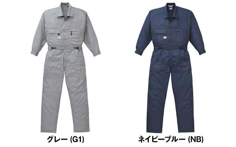 1-9820 山田辰 AUTO-BI 空調服 長袖つなぎ 開衿 色展開