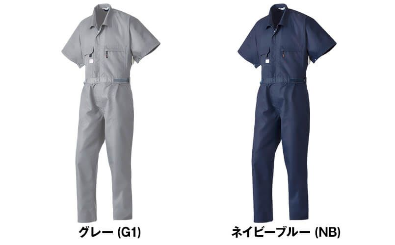 1-9821SET 山田辰 AUTO-BI 空調服 半袖つなぎ 開衿 色展開