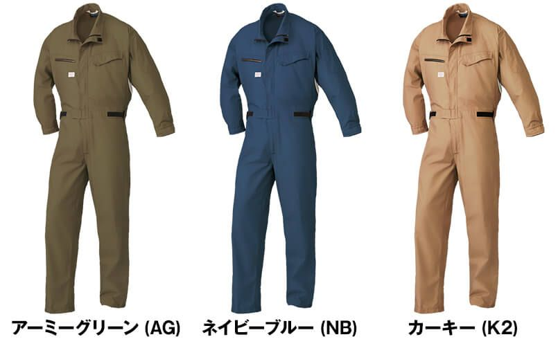1-9850 山田辰 AUTO-BI 空調服 長袖つなぎ 開衿 色展開