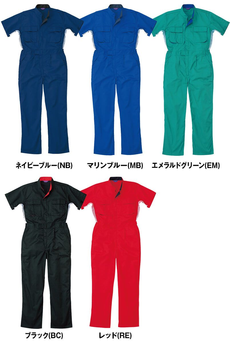 15-50001 山田辰 AUTO-BI [春夏用]THREE DRAGONS半袖ツナギ 色展開