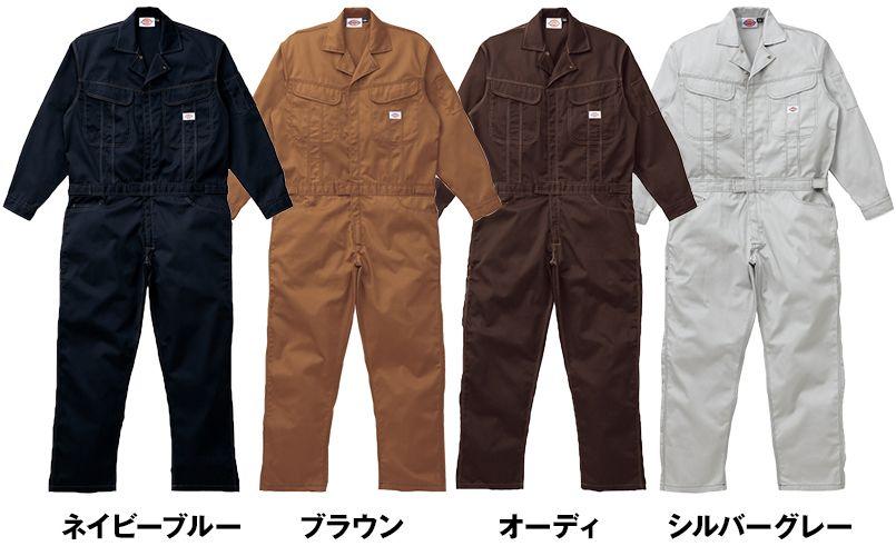 21-701 ディッキーズ 制電長袖ツナギ 色展開