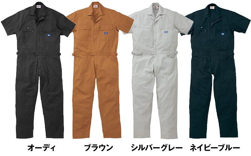 21-712 ディッキーズ [春夏用]綿100%半袖ツナギ 色展開