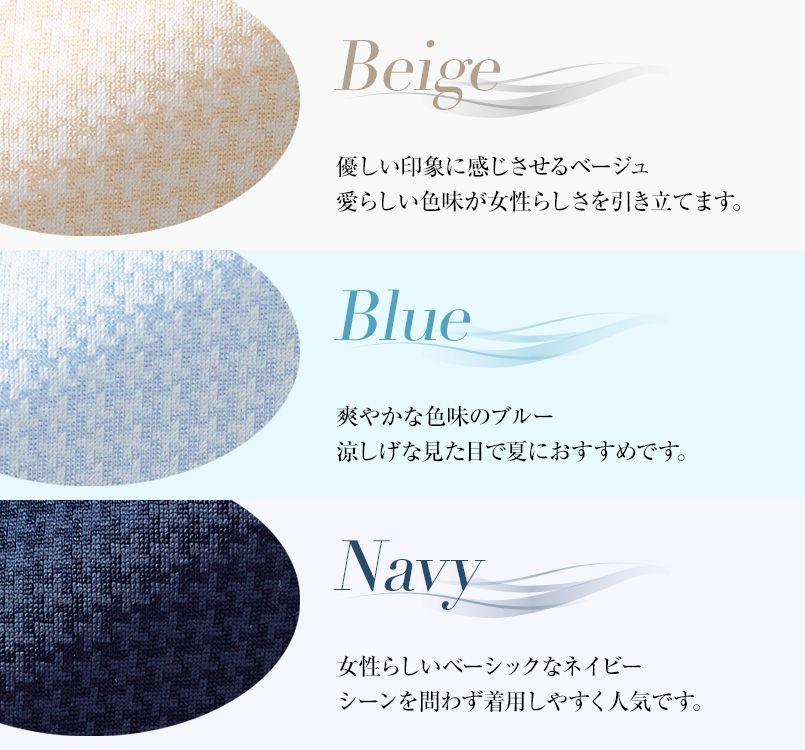 BONMAX AD8802 [春夏用]ポロニット[汗染み防止/ニット/イージーケア] カラーUP