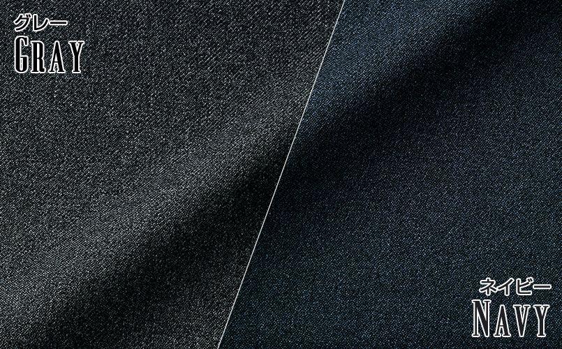 AJ0260 BONMAX/トラッドパターン ジャケット 無地 カラーUP