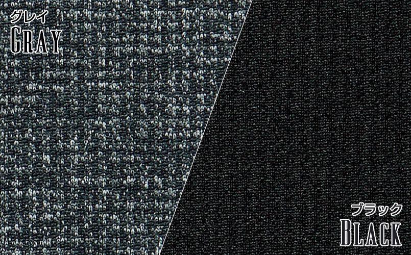 BONMAX AV1258 [通年]ハウンドトゥースニット ニットベスト 無地 カラーUP