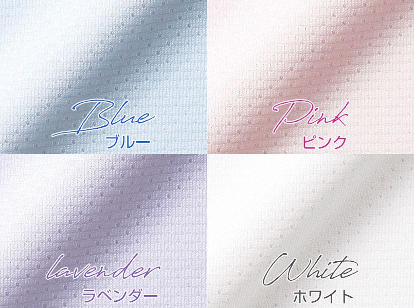 BONMAX RB4542 [通年]汗冷えやベタつきを軽減する半袖ニットブラウス カラーUP