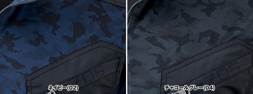 706 アイズフロンティア ハイブリッド長袖ジップアップシャツ カラーUP