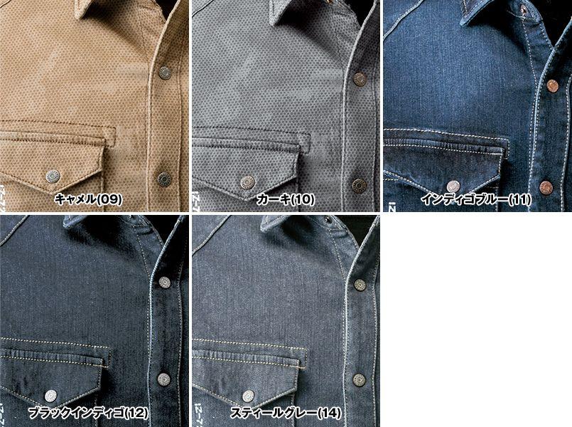 7251 アイズフロンティア ストレッチ3Dワークシャツ カラーUP
