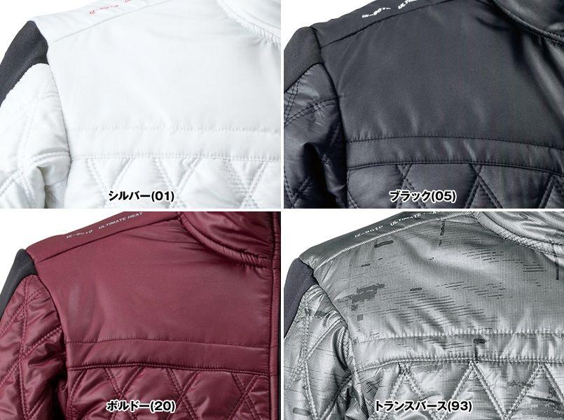 9010 アイズフロンティア 発熱防寒ジャケット カラーUP