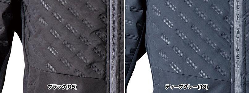 9470 アイズフロンティア 発熱エンボス防寒ジャケット カラーUP
