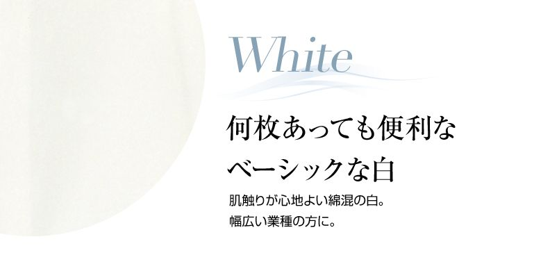 en joie(アンジョア) 0400 [通年]肌触りが心地よい綿混素材の長袖ブラウス カラーUP