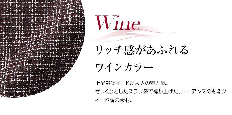 en joie(アンジョア) 11430 [通年]黒のパイピングにワインカラーの上品なチェック柄ベスト カラーUP