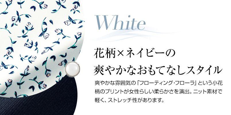 en joie(アンジョア) 66570 [春夏用]爽やかさときちんと感をあわせもったおもてなしスタイルのワンピース(女性用) リバティプリント ニット 花柄 カラーUP