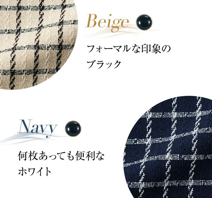 en joie(アンジョア) 81630 [秋冬用]まるいデザイン襟とフラップポケットがかわいいジャケット(リボン付) チェック カラーUP