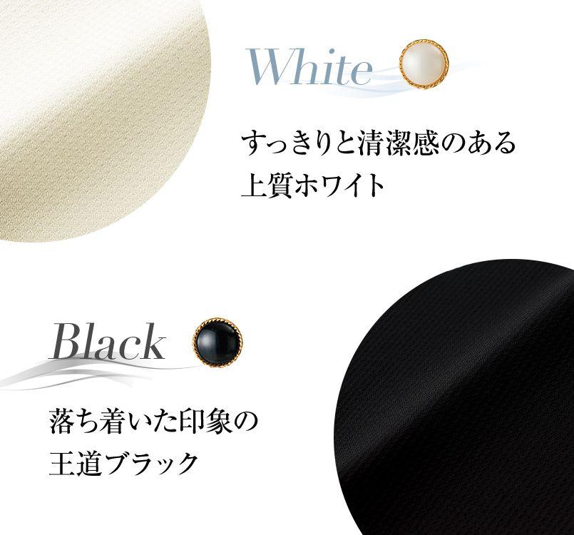 en joie(アンジョア) 81690 [通年]ツイードの配色が上品で清潔感のあるニットジャケット 無地 カラーUP