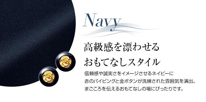 en joie(アンジョア) 86465 [春夏用]丸みのあるアシンメトリーの襟が優しいサマージャケット 無地 カラーUP