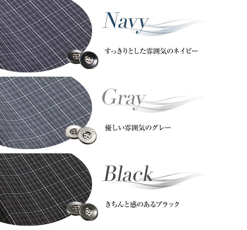 ENJOY EAV483 [通年]まるで襟付きのような上品で可愛らしいチェック柄ベスト カラーUP