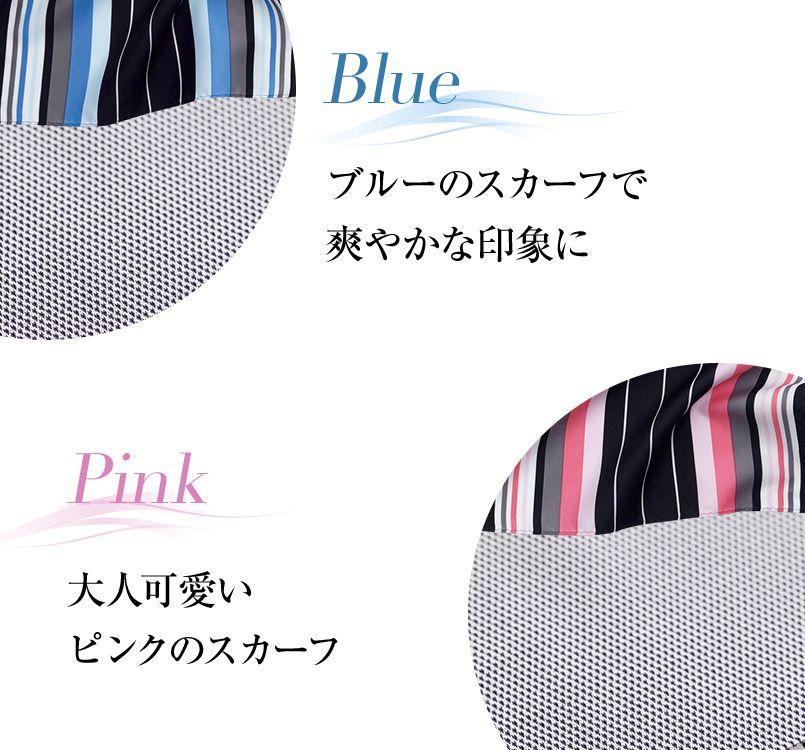 ESP453 enjoy [春夏用]これ1枚でエレガントに決まるキレイめオフィスポロシャツ(ミニスカーフつき) カラーUP
