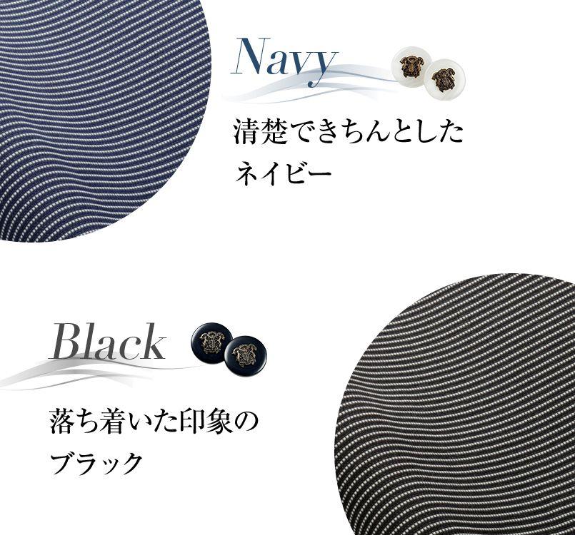 ESP556 enjoy [春夏用]気品あふれるサマースタイル×知的なマリンテイスト オフィスポロシャツ ボーダー カラーUP